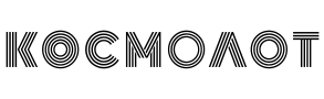 cosmolot logo