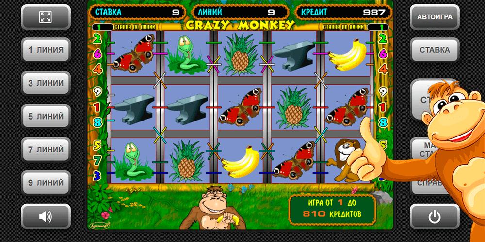 Crazy Monkey Слот