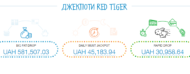 Casino-X Джекпоты от Red tiger