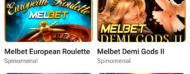 Melbet. Скриншот 3