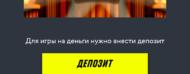 Париматч Украина. Слоты