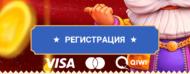 Slotoking. Скриншот 3